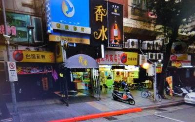 209香水酒店(龍昇)