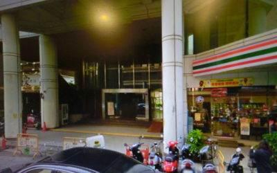 高雄LOVE76酒店(愛76酒店)